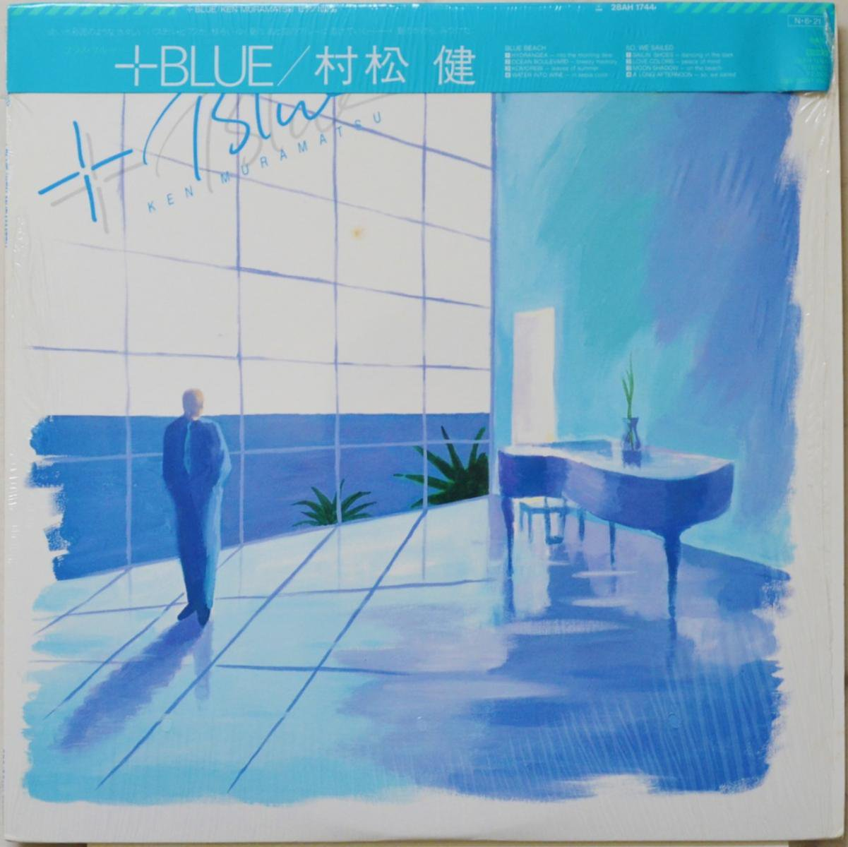 村松健 KEN MURAMATSU / プラス・ブルー / +BLUE (LP)