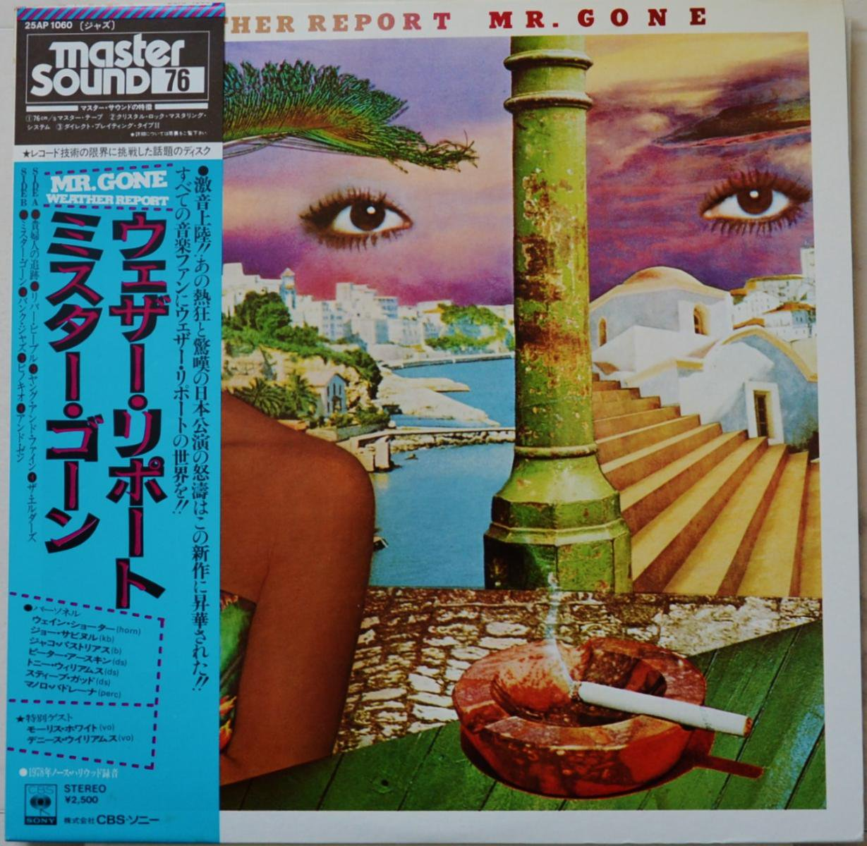 WEATHER REPORT / MR. GONE (LP)