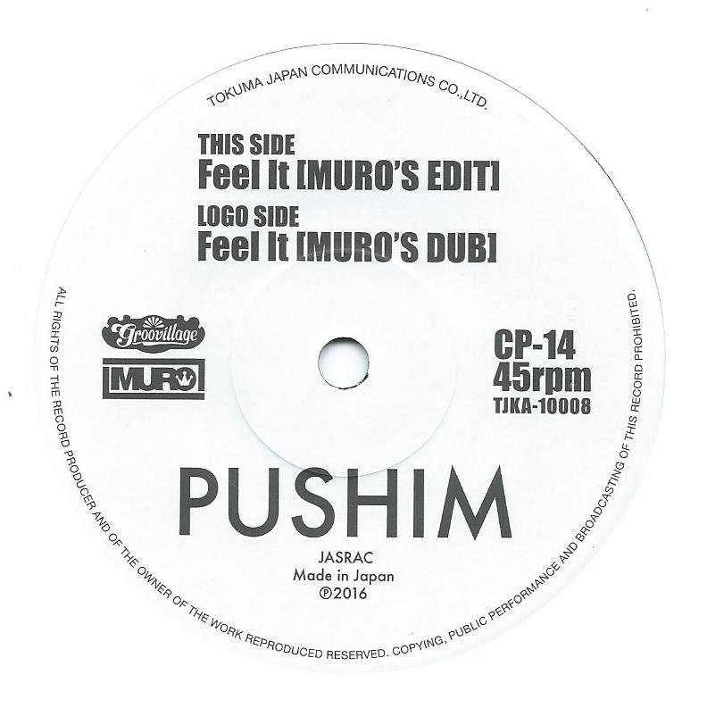 PUSHIM (プシン) / FEEL IT - MURO'S EDIT (7