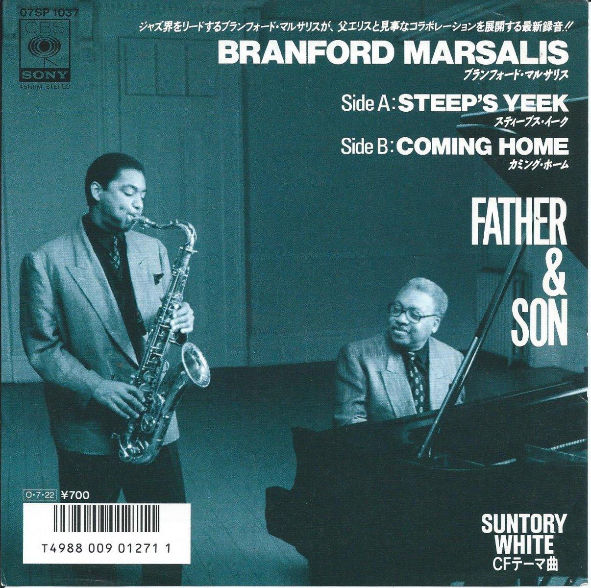 ブランフォード・マルサリス BRANFORD MARSALIS / スティープス・イーク STEEP'S YEEK (7