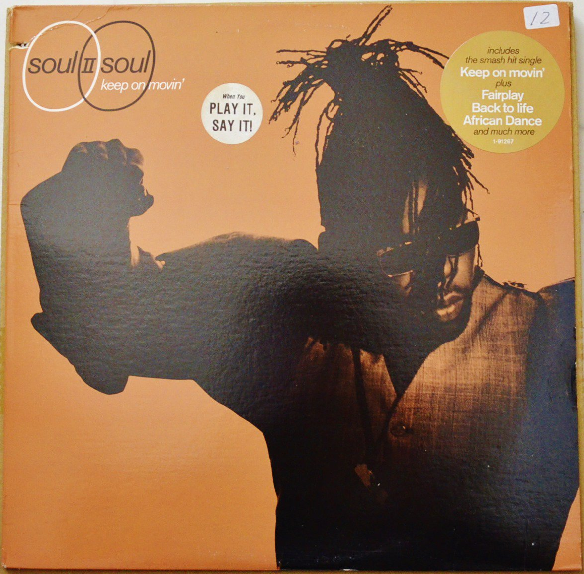 SOUL II SOUL ‎/ KEEP ON MOVIN' (1LP)