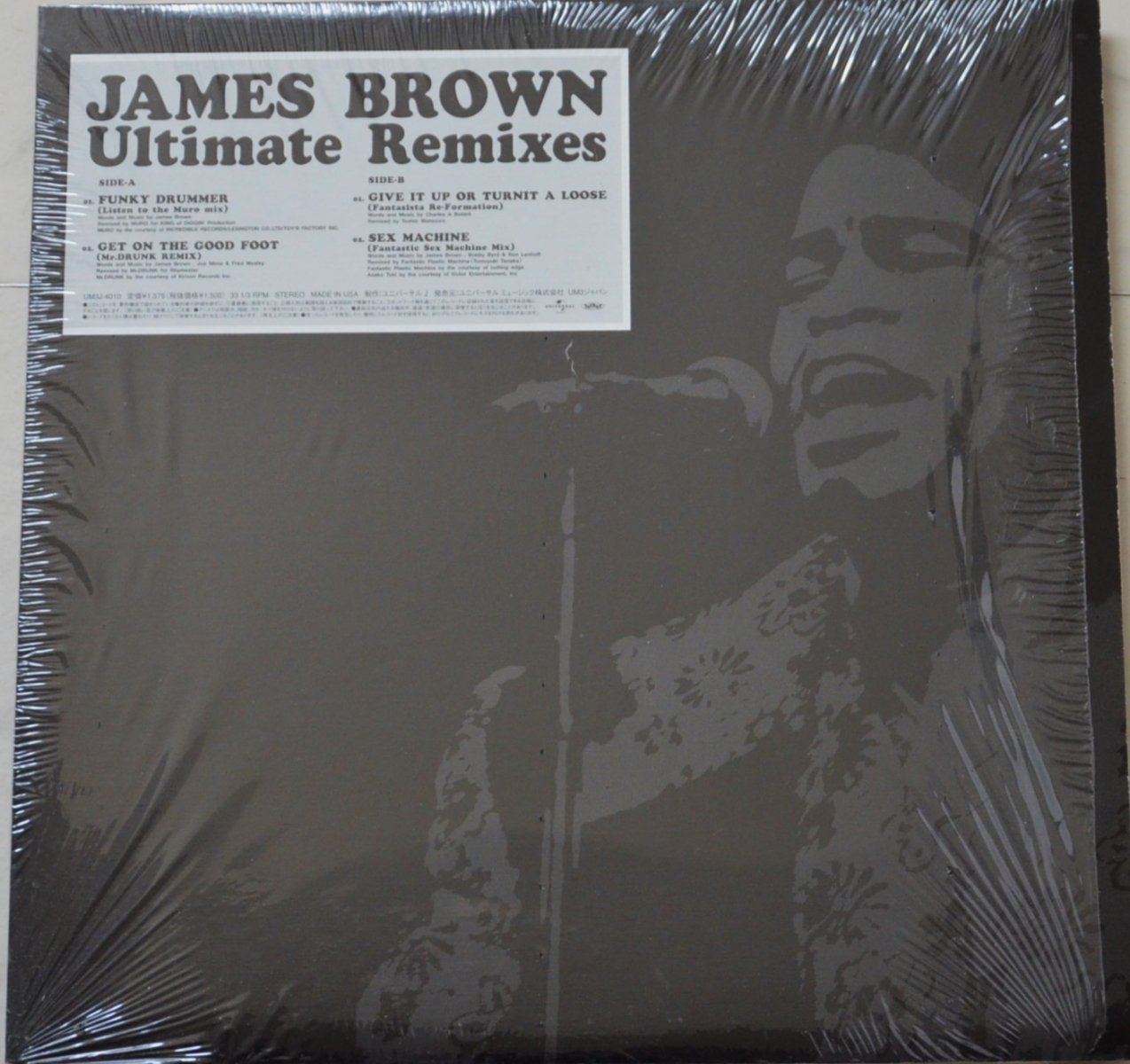 JAMES BROWN / FUNKY DRUMMER (LISTEN TO THE MURO MIX) (ULTIMATE REMIXES) (12