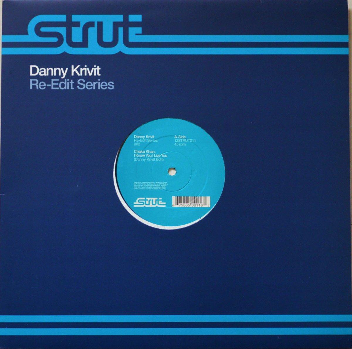 CHAKA KHAN / THE B-52'S / I KNOW YOU I LIVE YOU / MESOPOTAMIA (DANNY KRIVIT RE-EDIT SERIES) (