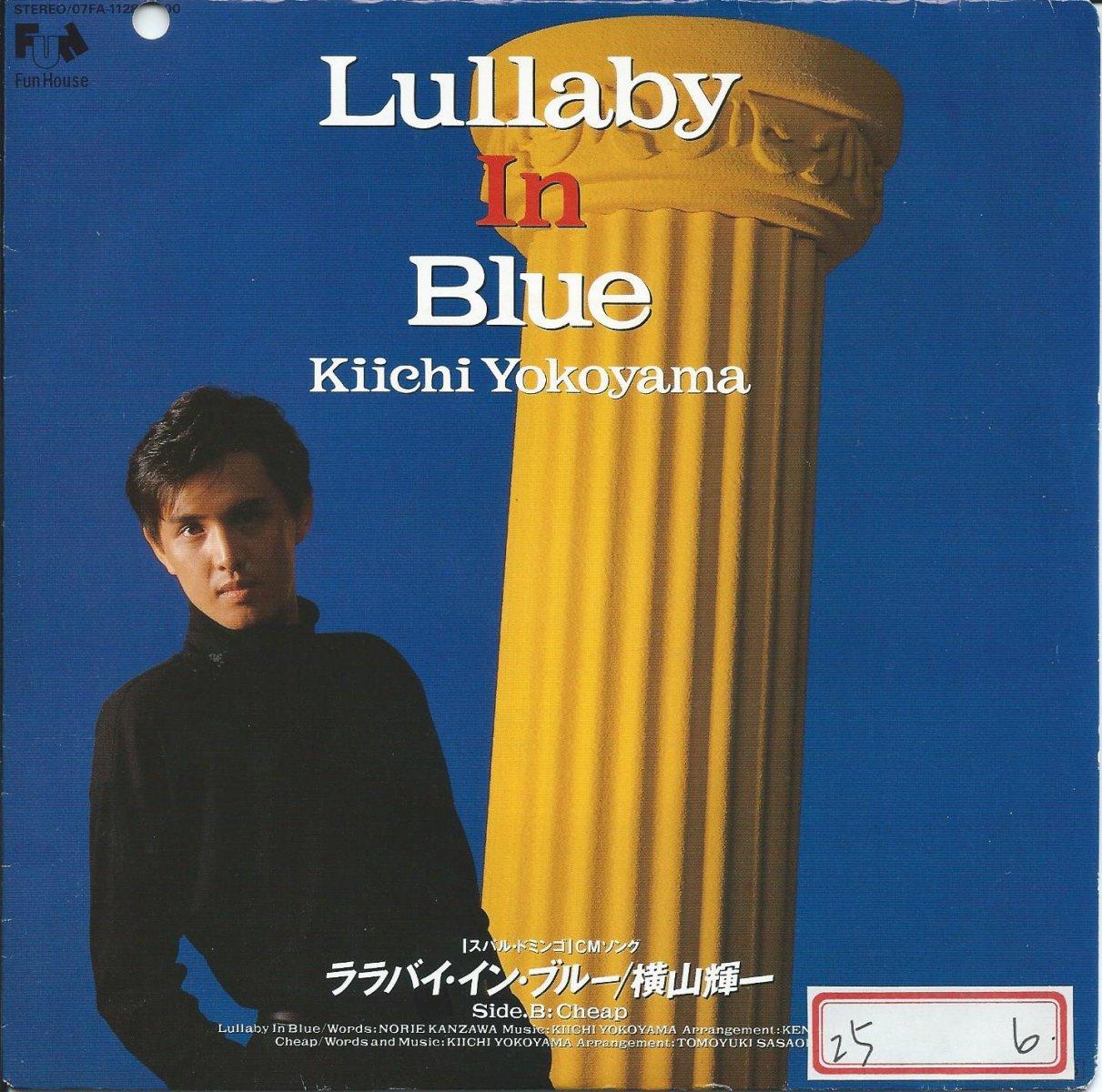 横山輝一 KIICHI YOKOYAMA / ララバイ・イン・ブルー LULLABY IN BLUE / CHEAP (7
