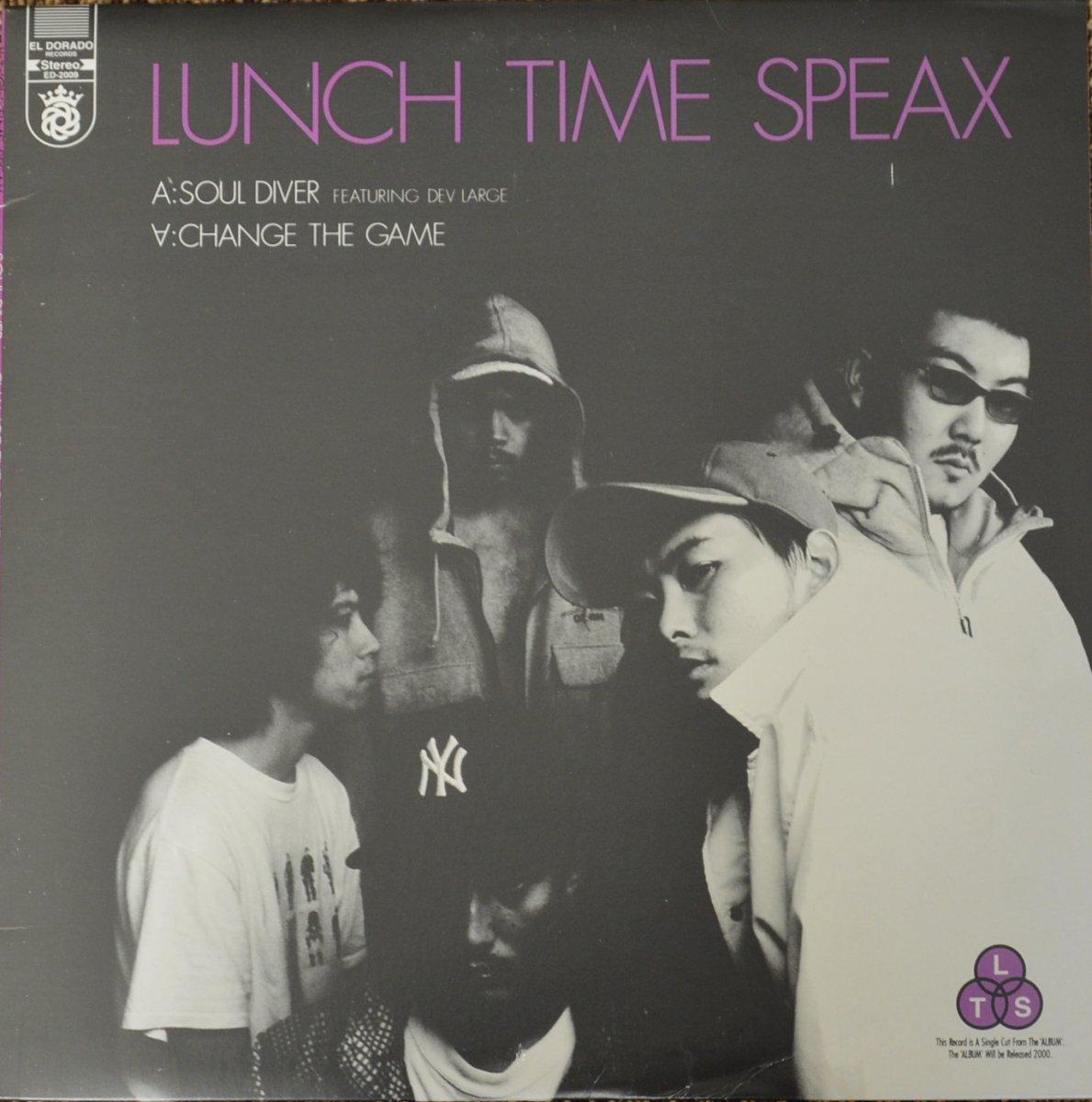 ランチ・タイム・スピークス LUNCH TIME SPEAX / ソウル・ダイバー SOUL DIVER (FT,DEV LARGE) (12