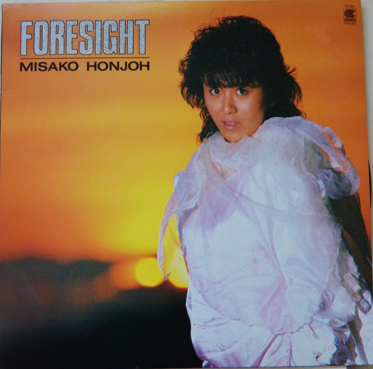 本城未沙子 MISAKO HONJOH / FORESIGHT (LP)