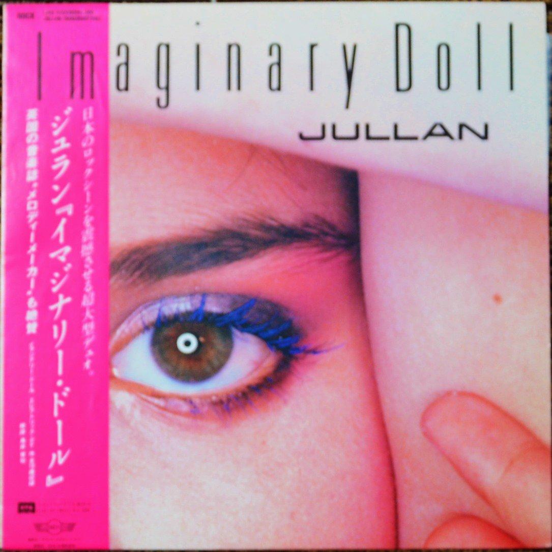 ジュラン JULLAN / イマジナリー・ドール IMAGINARY DOLL (LP)