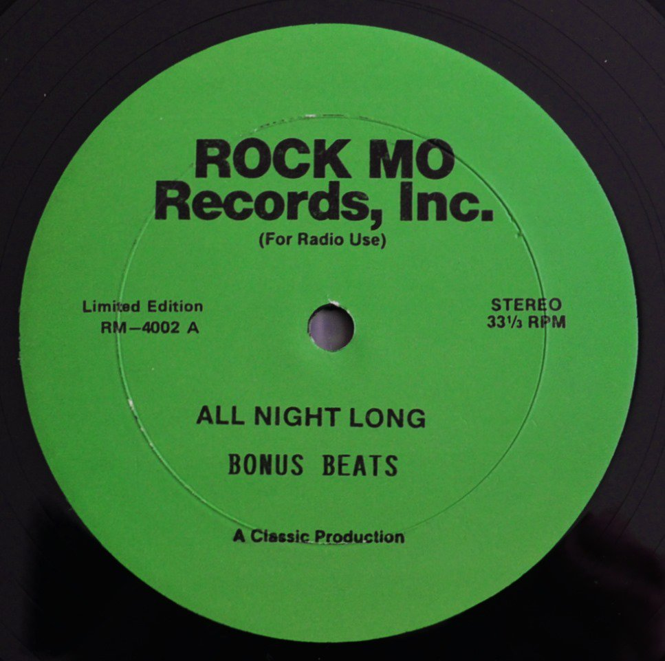 MARY JANE GIRLS / SCHOOLLY D – ALL NIGHT LONG / P.S.K. / WHAT DOES IT MEAN? / GUCCI TIM