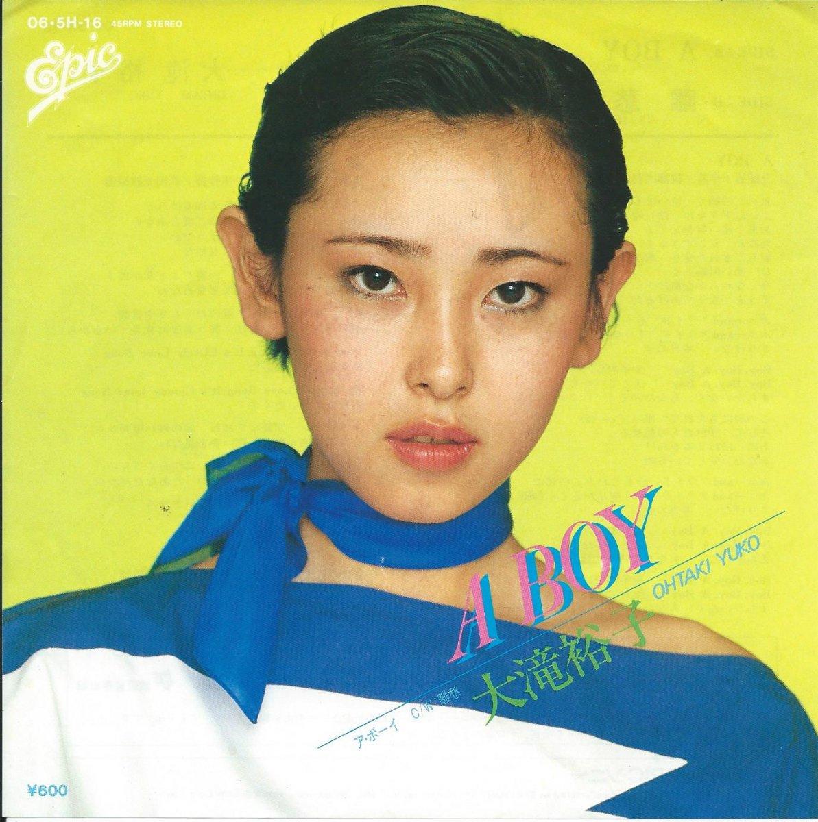 大滝裕子 YUKO OHTAKI / A BOY (後藤次利) / 離愁 (松本隆) (7