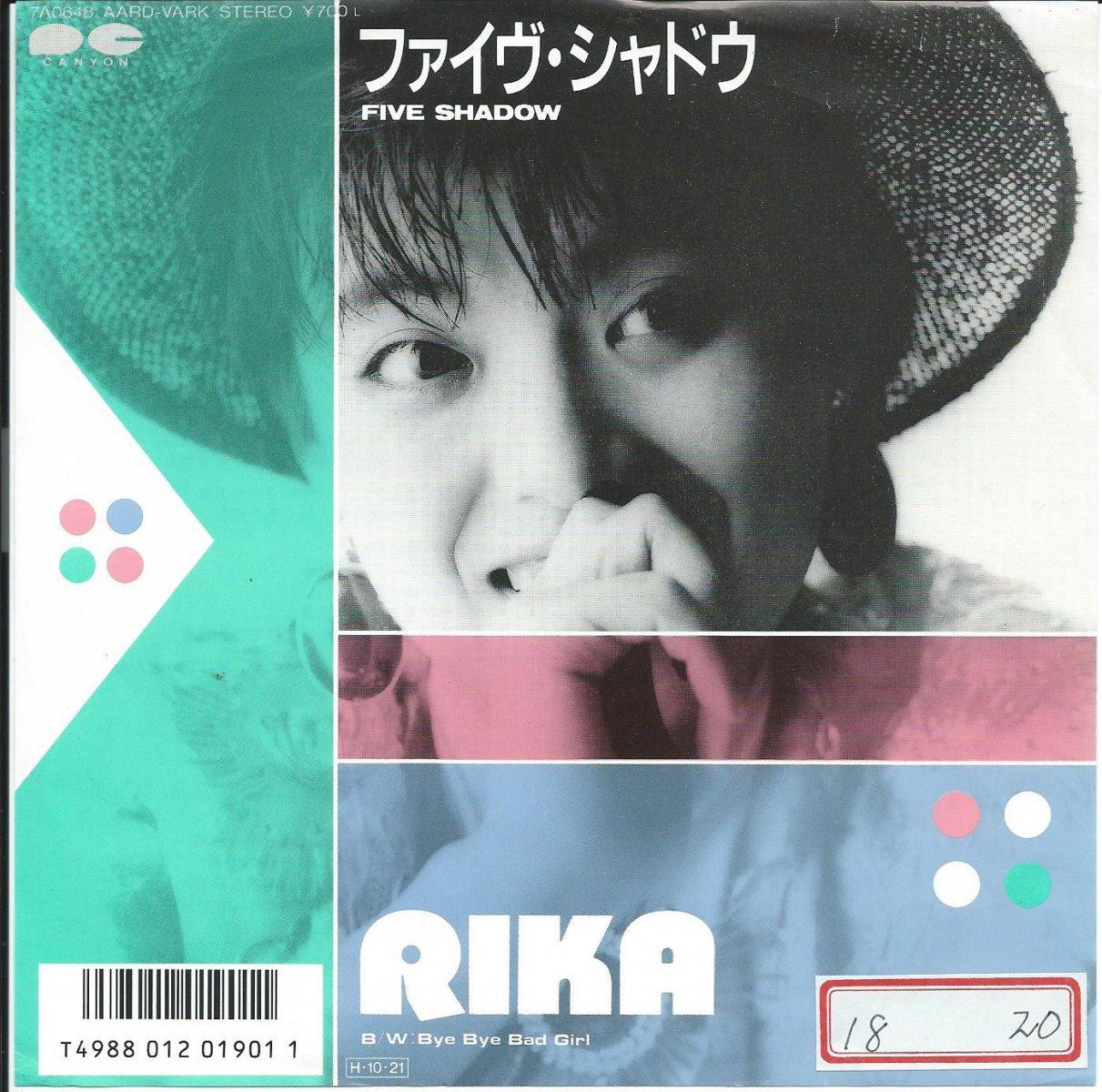 RIKA (リカ,さっぽろももこ) / ファイヴ・シャドウ FIVE SHADOW / BYE BYE BAD GIRL (7