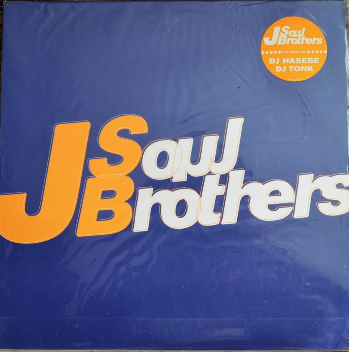 J SOUL BROTHERS ‎/ BE WITH YOU (DJ HASEBE & DJ TONK REMIX) (12