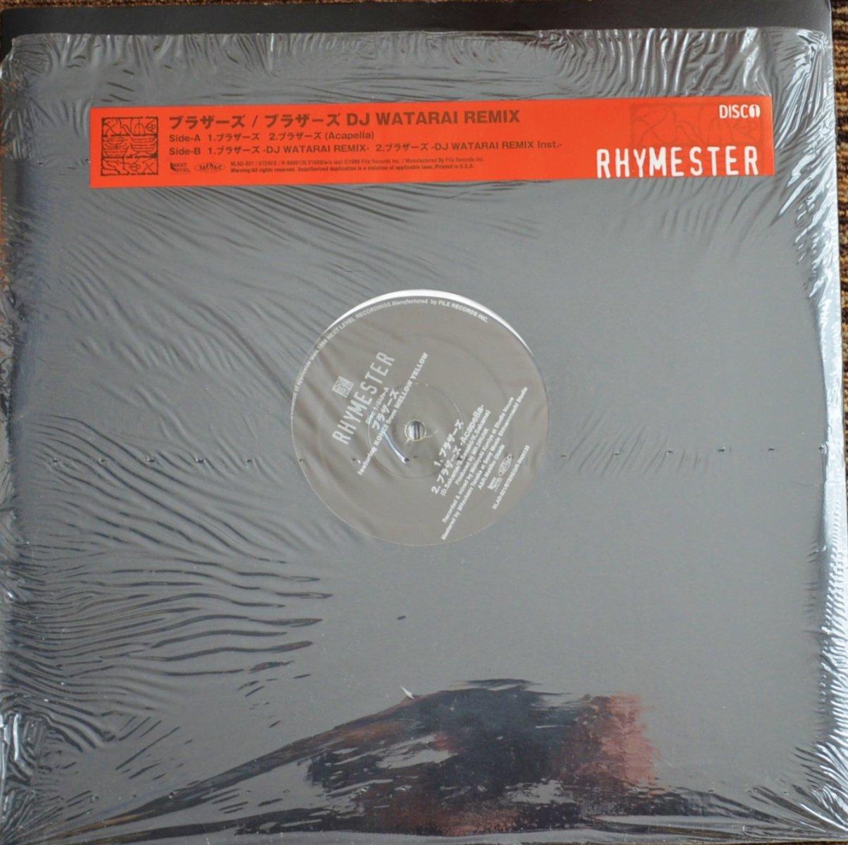 ライムスター RHYMESTER / ブラザーズ / ビッグ・ウェンズデー (2×12