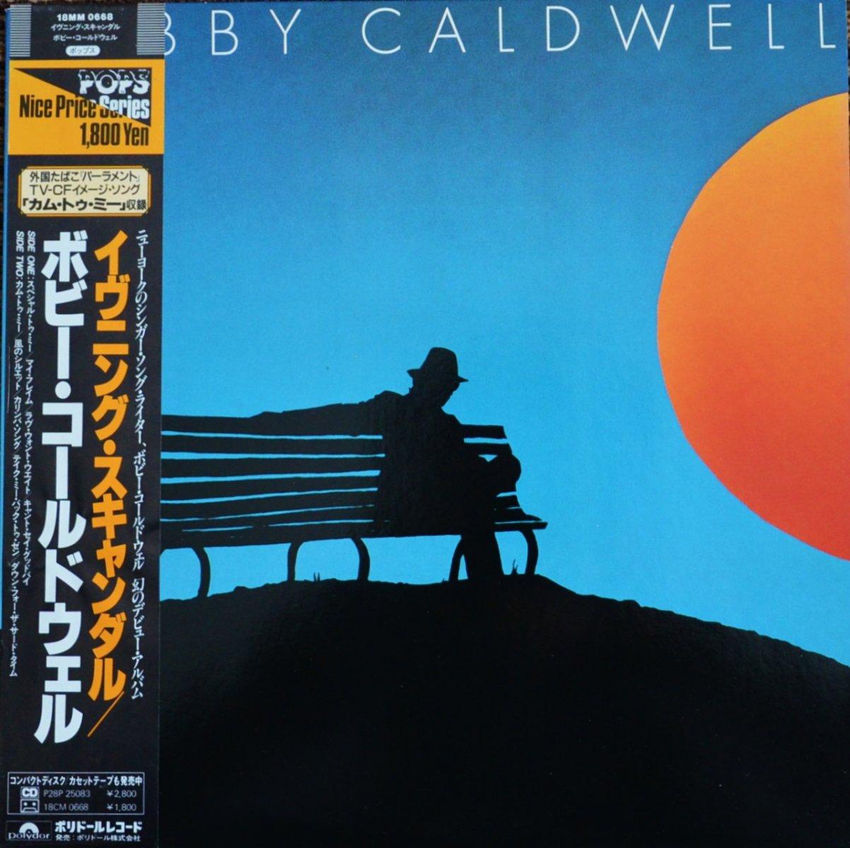 ボビー・コールドウェル BOBBY CALDWELL / イヴニング・スキャンダル BOBBY CALDWELL (LP)