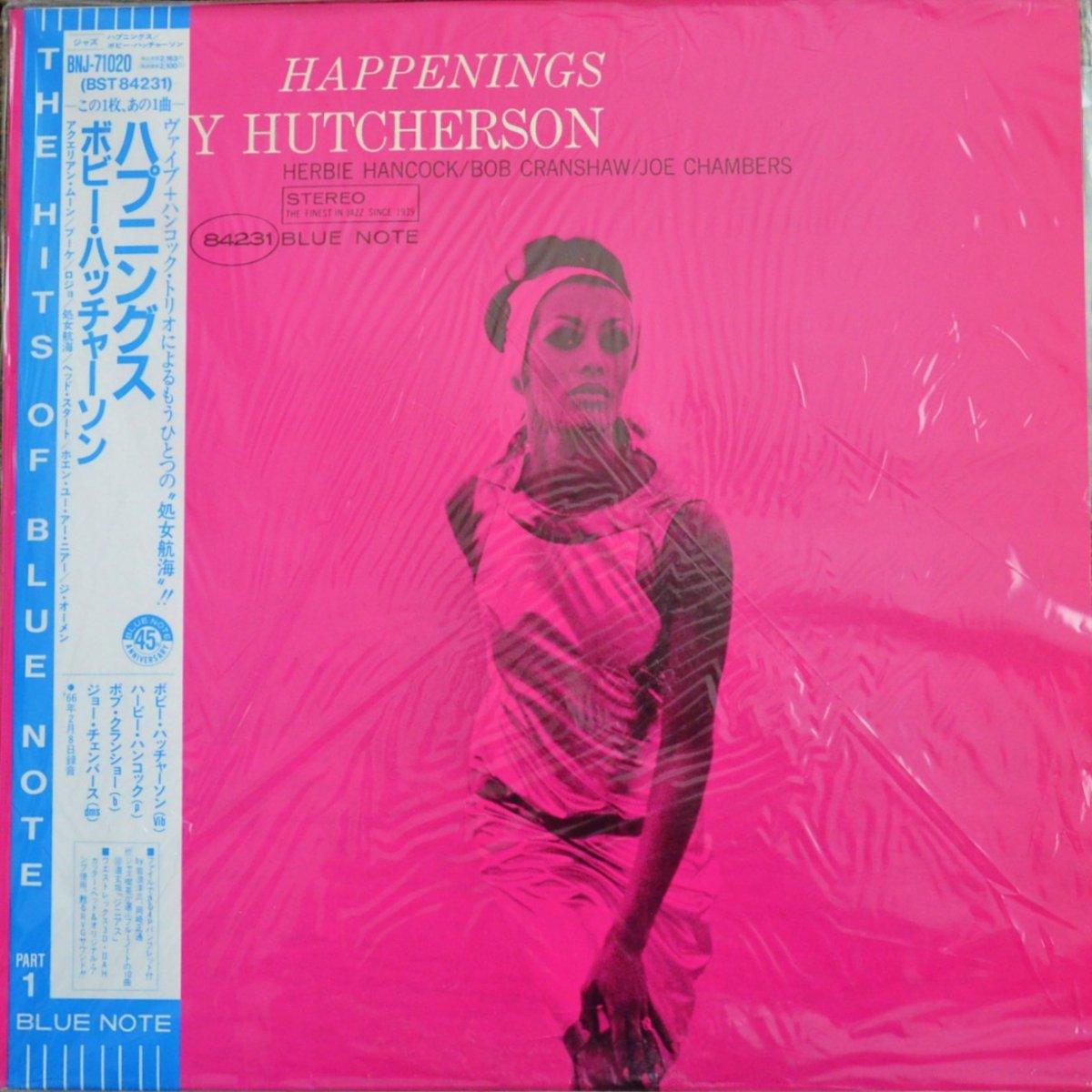 ボビー・ハッチャーソン BOBBY HUTCHERSON / ハプニングス HAPPENINGS (LP)