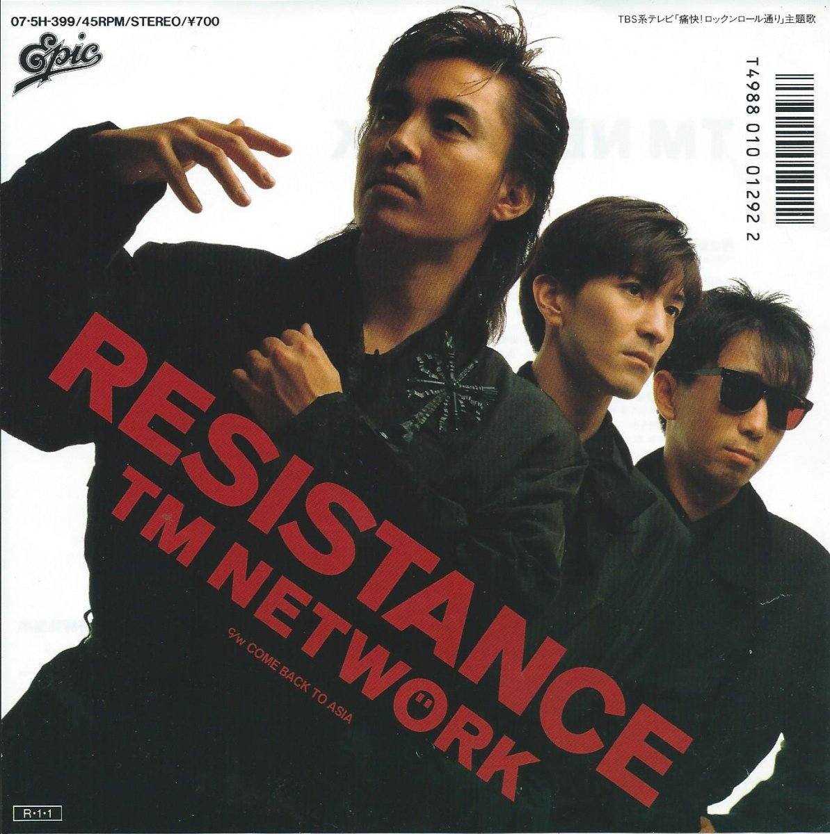 TM NETWORK / RESISTANCE / COME BACK TO ASIA (7