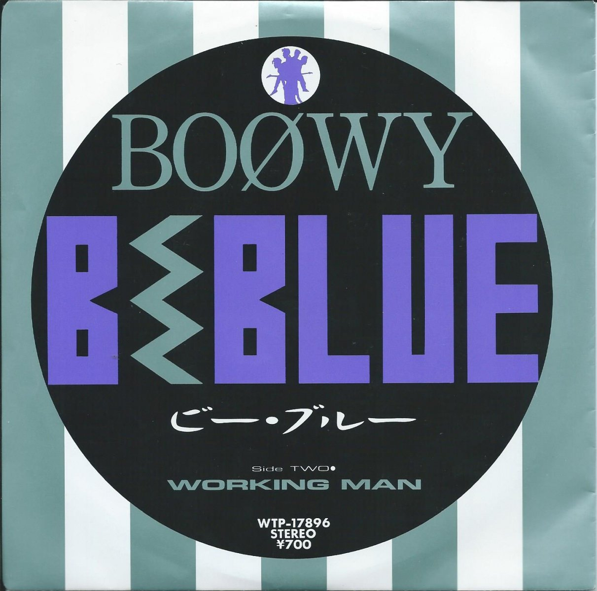 BOØWY / B・BLUE / WORKING MAN (7
