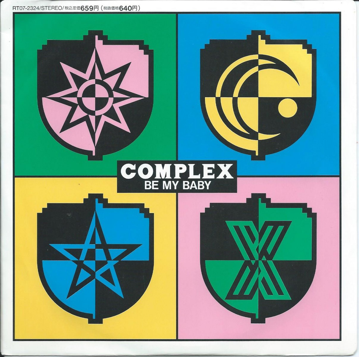 COMPLEX / BE MY BABY / CLOCKWORK RUNNERS (7