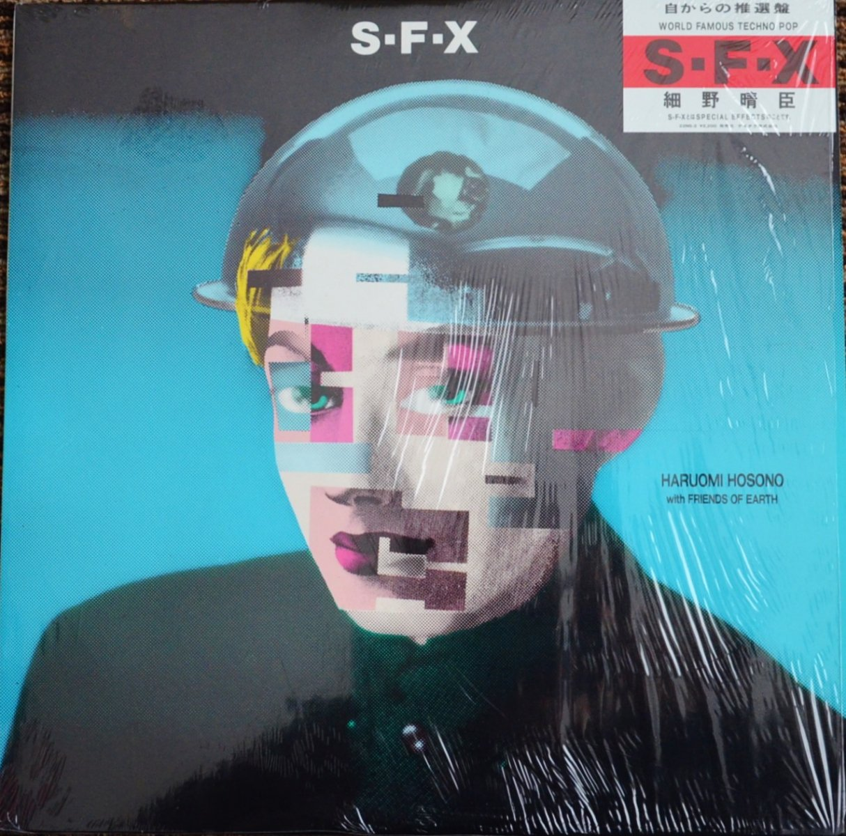 細野晴臣 HARUOMI HOSONO / WITH FRIENDS OF EARTH / S-F-X (LP)