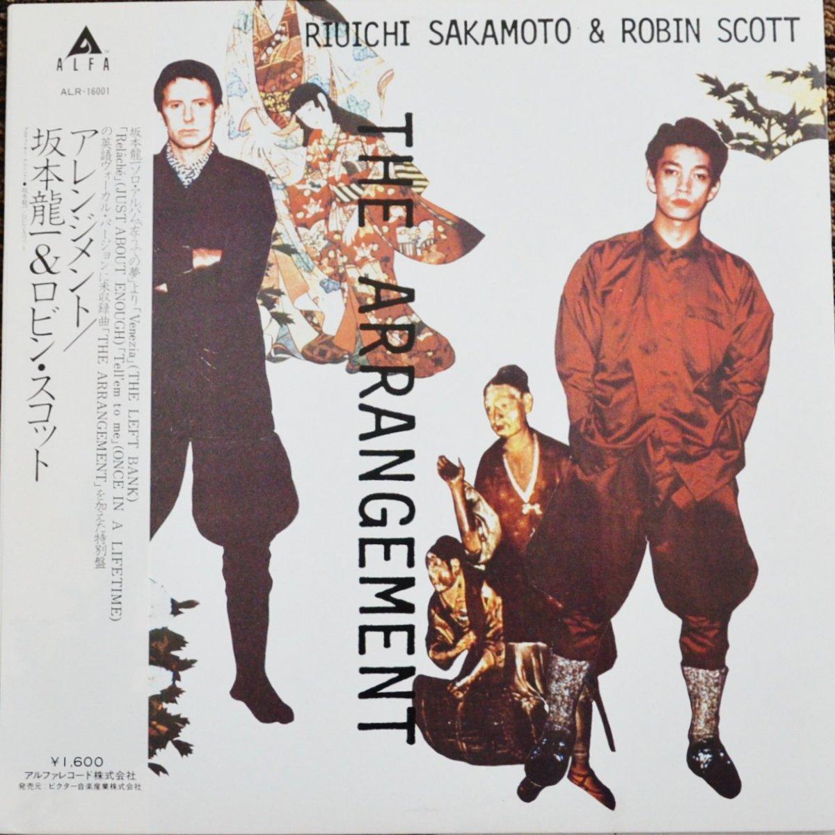 坂本龍一 & ロビン・スコット RYUICHI SAKAMOTO & ROBIN SCOTT / アレンジメント THE ARRANGEMENT (12
