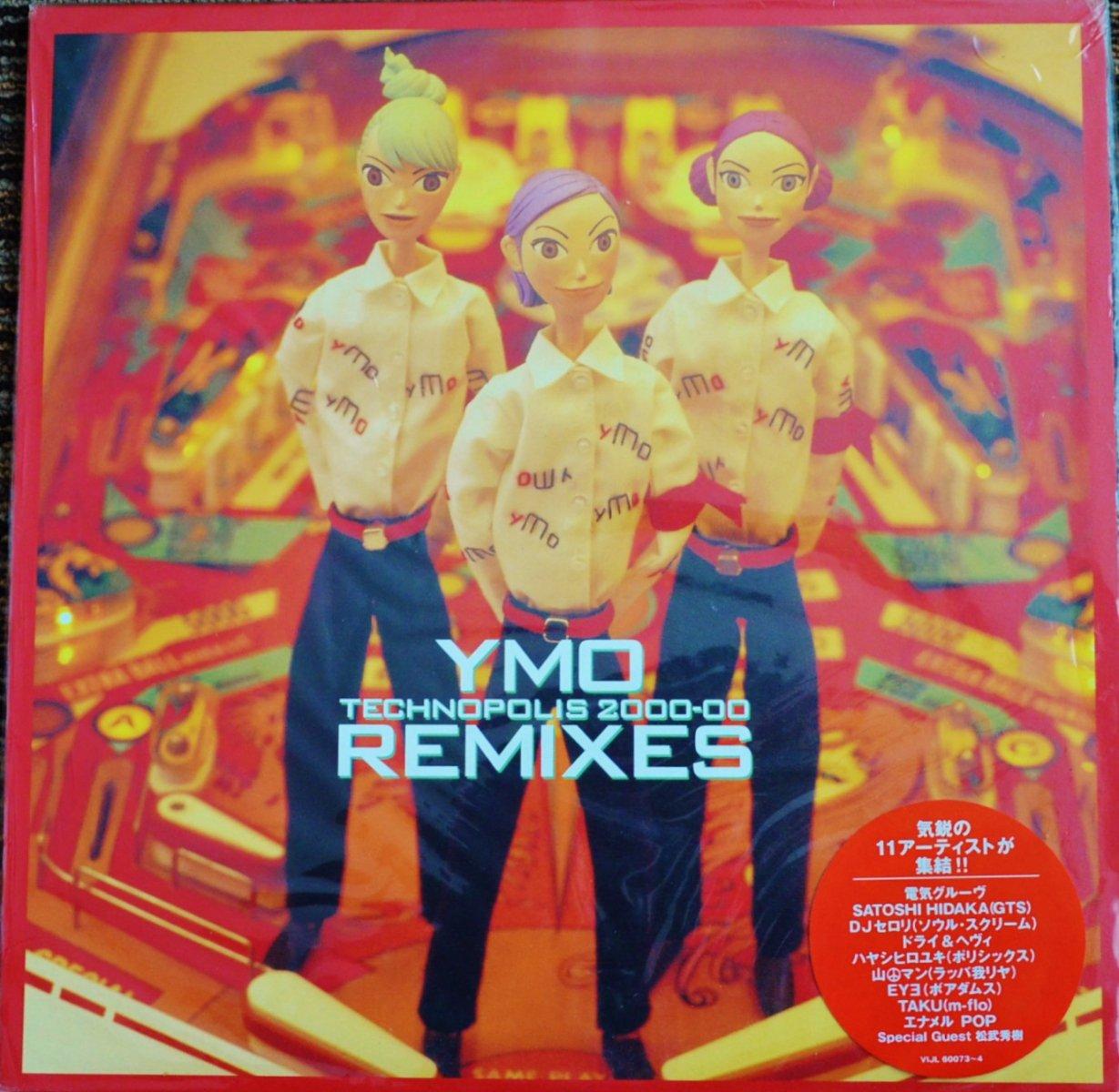 Y.M.O. (YELLOW MAGIC ORCHESTRA) / YMO REMIXES TECHNOPOLIS 2000-00 (2LP)