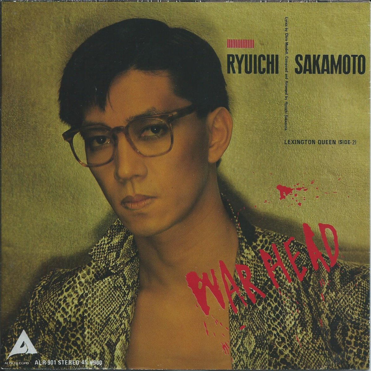 坂本龍一 RYUICHI SAKAMOTO / WAR HEAD / LEXINGTON QUEEN (7