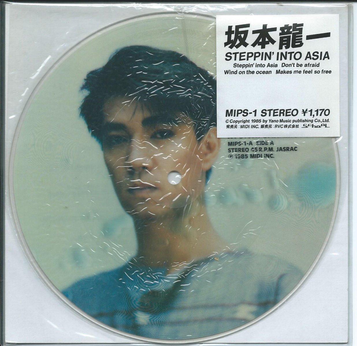 坂本龍一 RYUICHI SAKAMOTO / STEPPIN' INTO ASIA (7