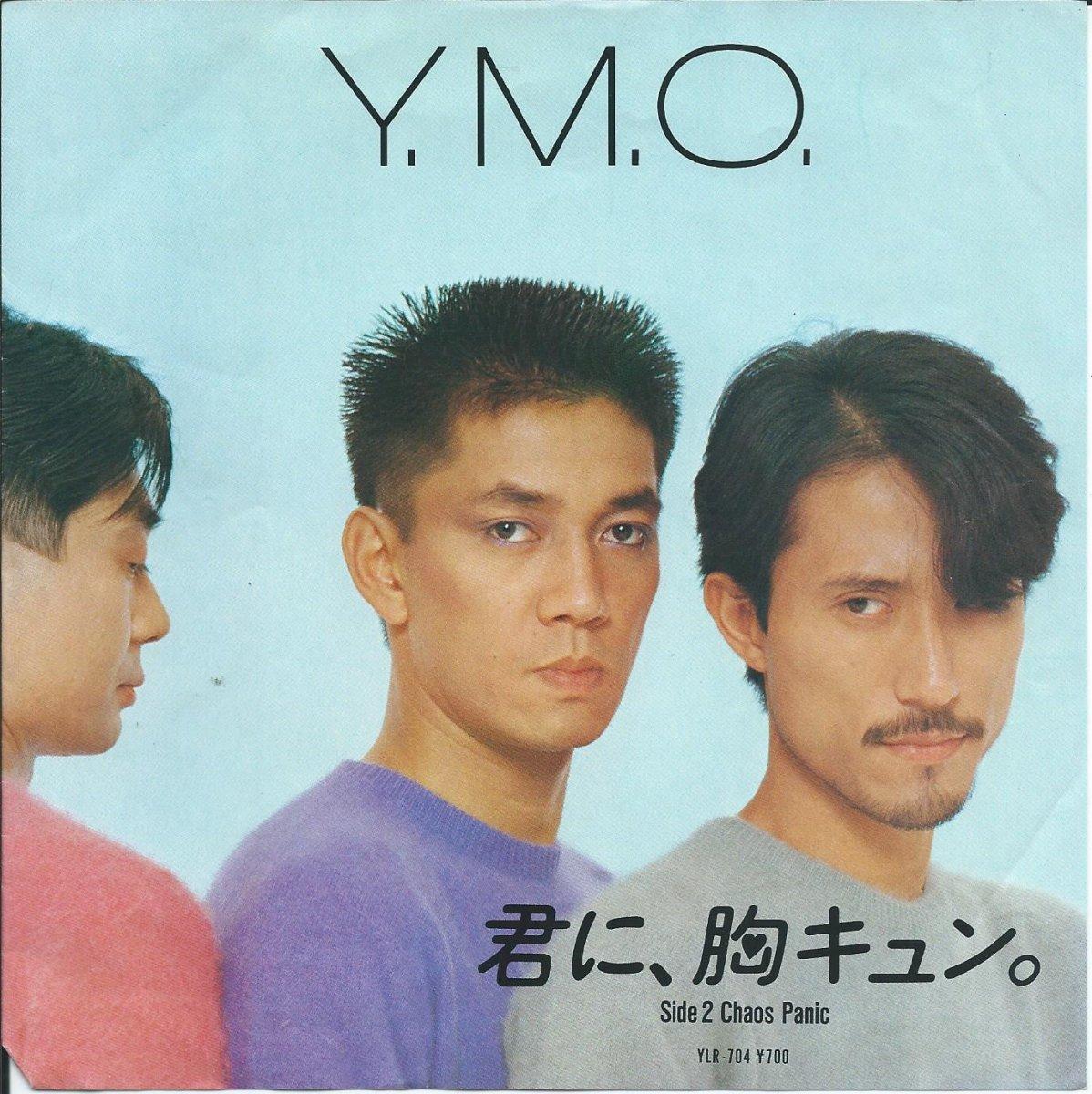 Y.M.O. (YELLOW MAGIC ORCHESTRA) / 君に、胸キュン。/ CHAOS PANIC (7