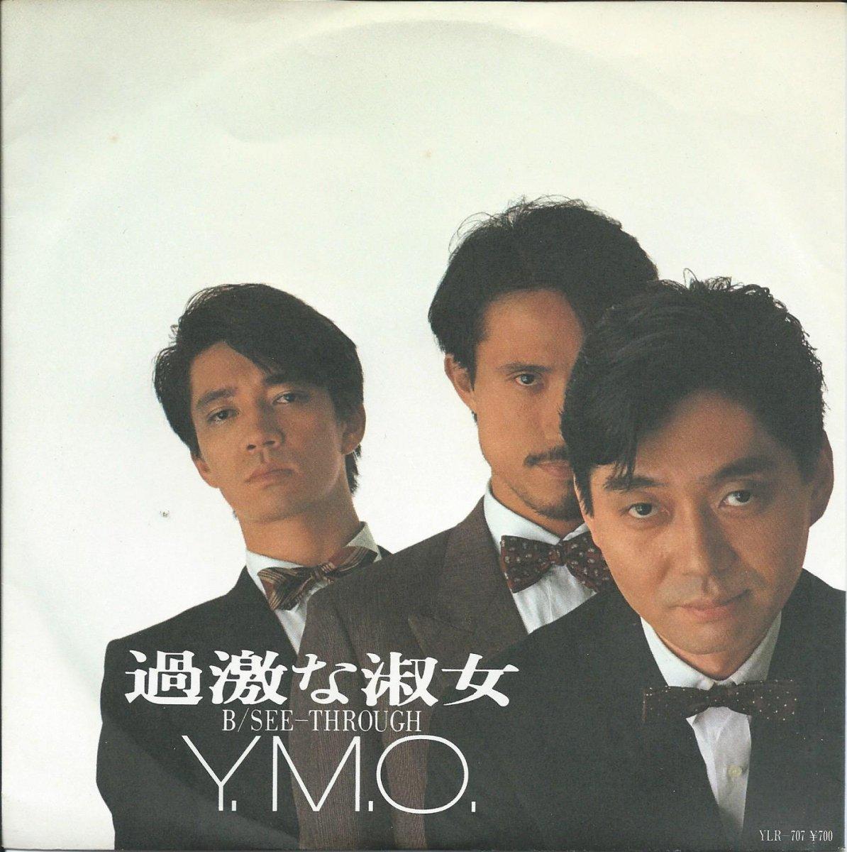 Y.M.O. (YELLOW MAGIC ORCHESTRA) / 過激な淑女 / SEE-THROUGH (7