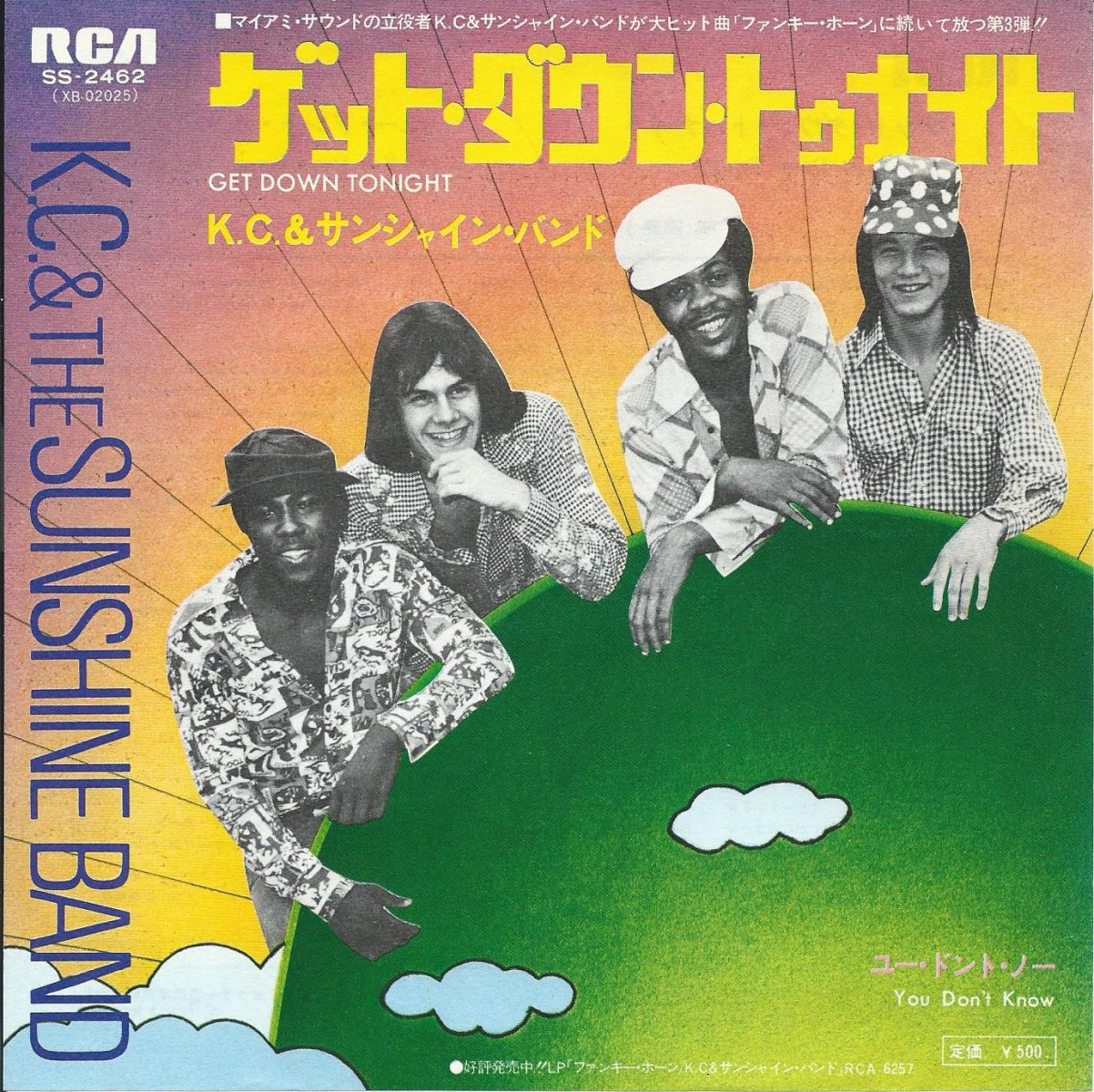 K.C.AND SUNSHINE BAND / ゲット・ダウン・トゥナイト GET DOWN TONIGHT