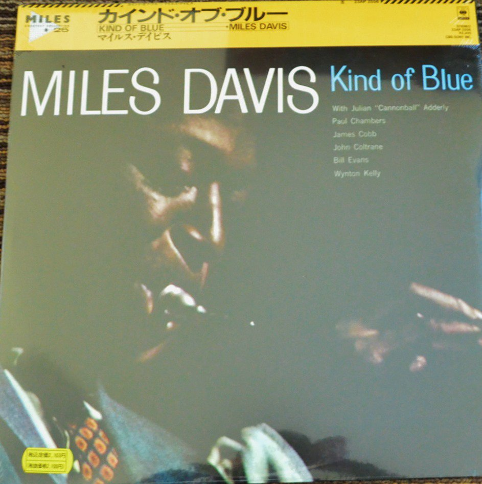マイルス・デイビス MILES DAVIS / カインド・オブ・ブルー KIND OF BLUE (LP)