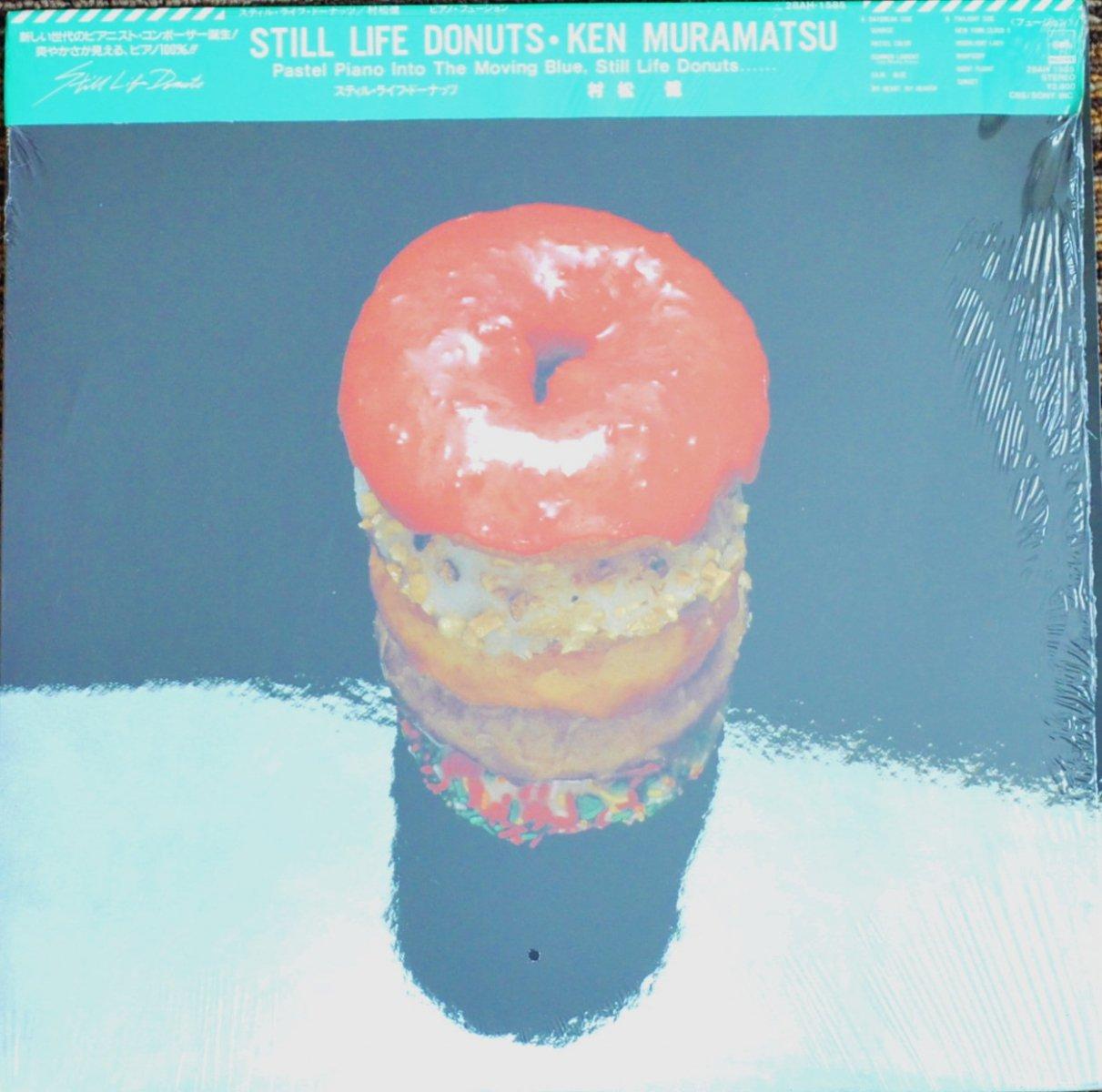 村松健 KEN MURAMATSU / スティル・ライフ・ドーナッツ STILL LIFE DONUTS (LP)
