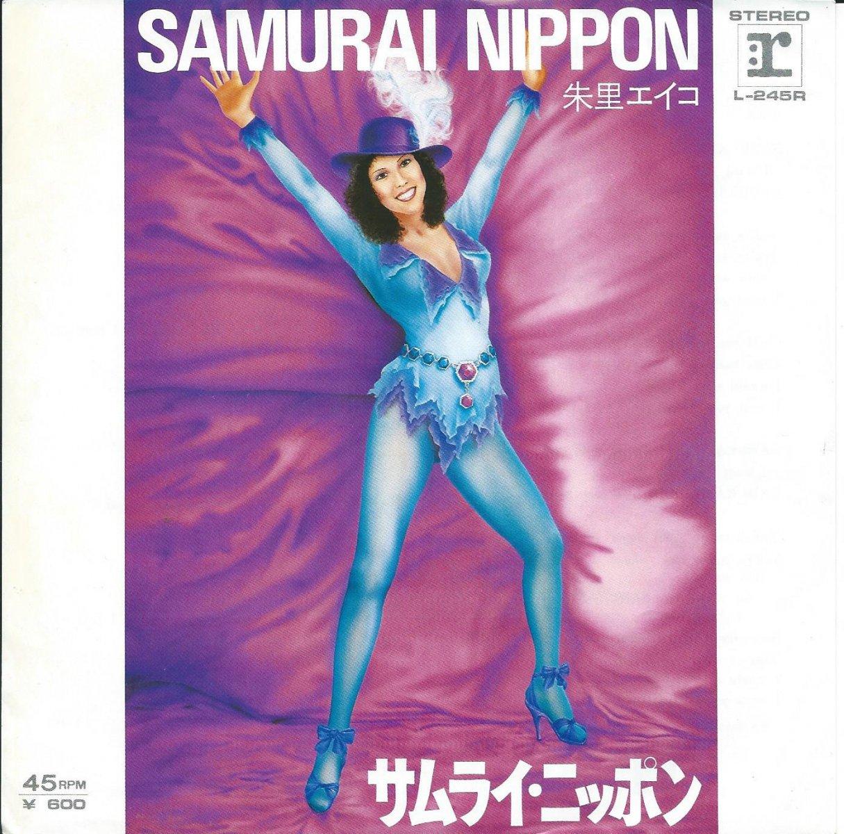 朱里エイコ EIKO SHURI (大野雄二) / SAMURAI NIPPON / サムライ・ニッポン (7