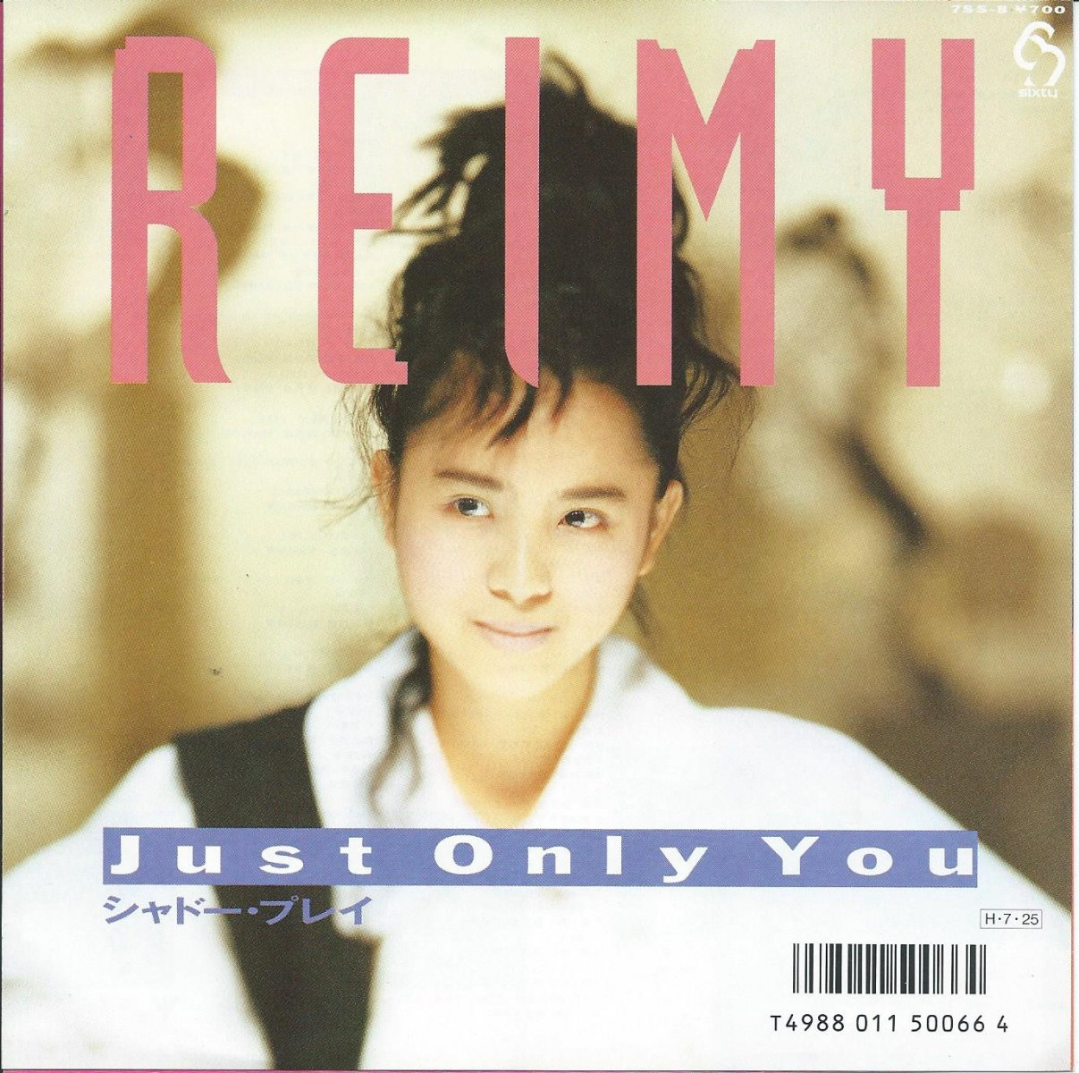 麗美 REIMY / JUST ONLY YOU / シャドー・プレイ (7
