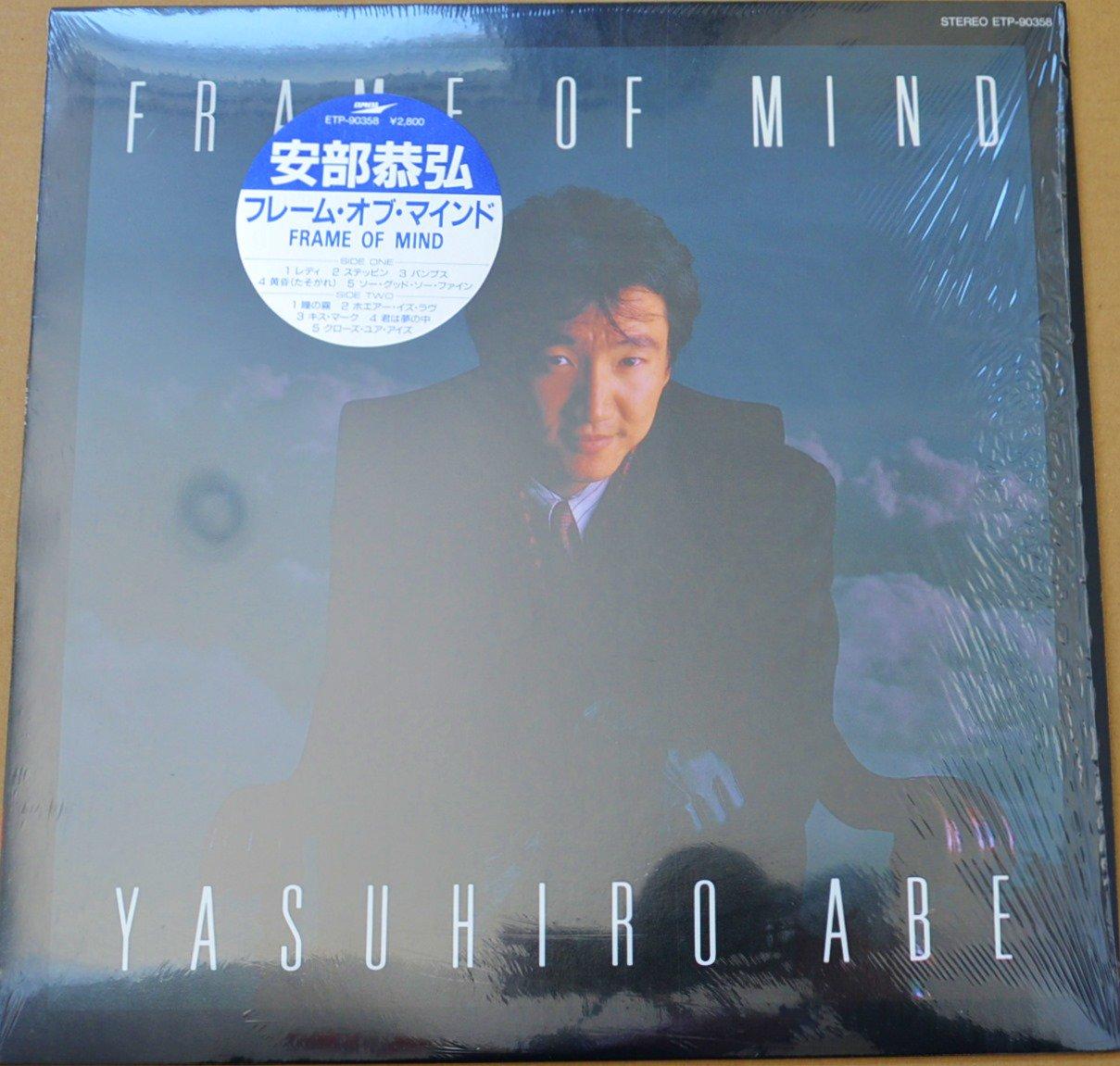 安部恭弘 YASUHIRO ABE / フレーム・オブ・マインド FRAME OF MIND (LP)