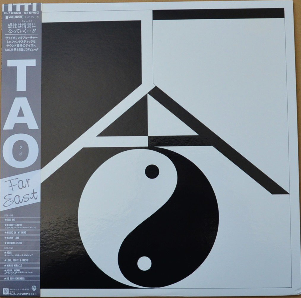タオ TAO / FAR EAST (LP)
