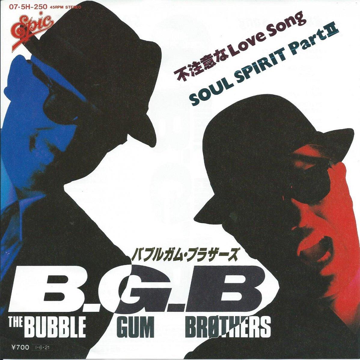 バブルガム・ブラザーズ THE BUBBLE GUM BROTHERS (B.G.B.) / 不注意なLOVE SONG / SOUL SPIRIT PART II (7