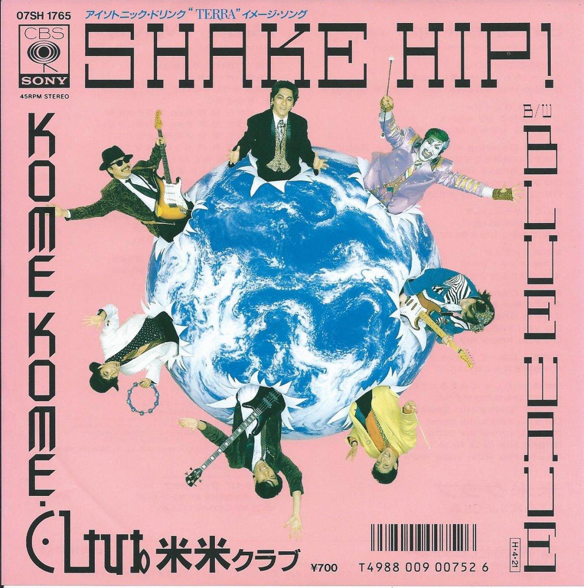 米米クラブ KOME KOME CLUB / SHAKE HIP! (7