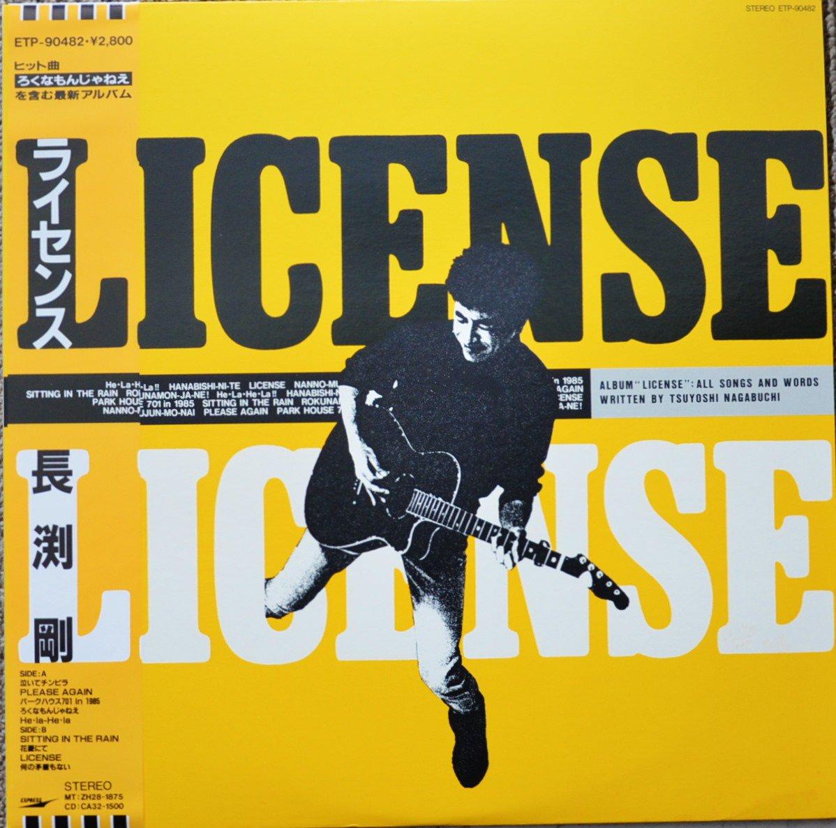 長渕剛 TSUYOSHI NAGABUCHI / ライセンス LICENSE (LP)