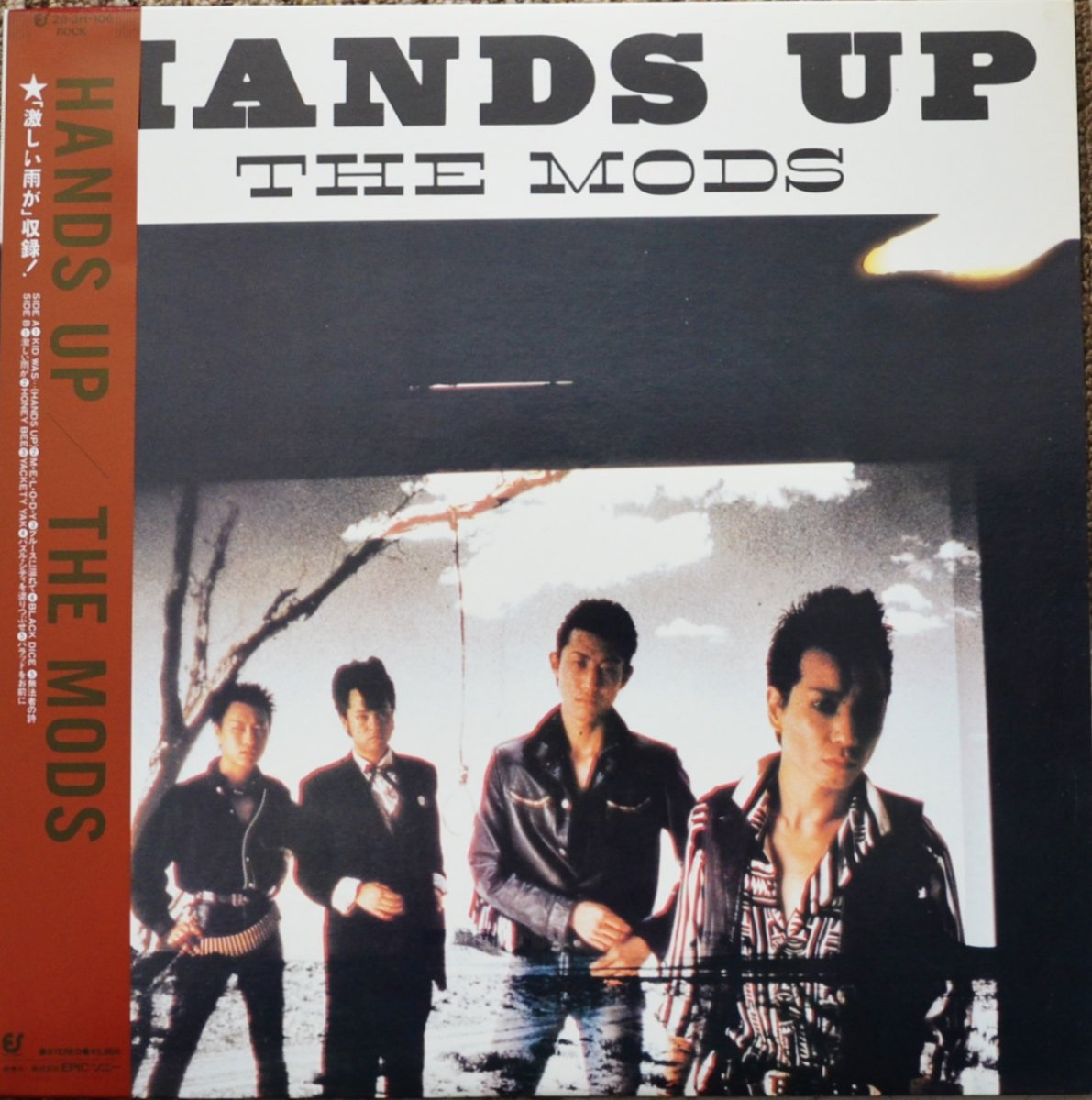 ザ・モッズ THE MODS /  HANDS UP (LP)