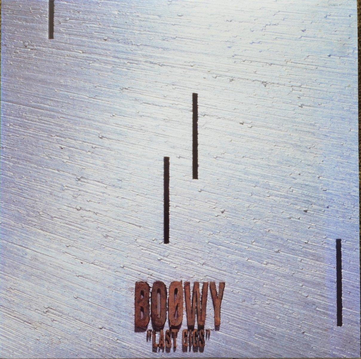 BOØWY / LAST GIGS (1LP)