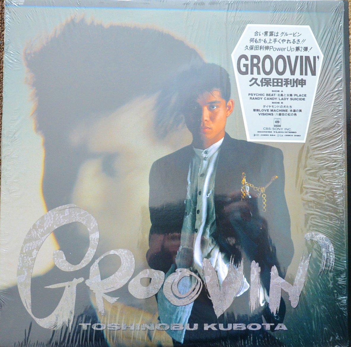 久保田利伸 TOSHINOBU KUBOTA / GROOVIN' (LP)