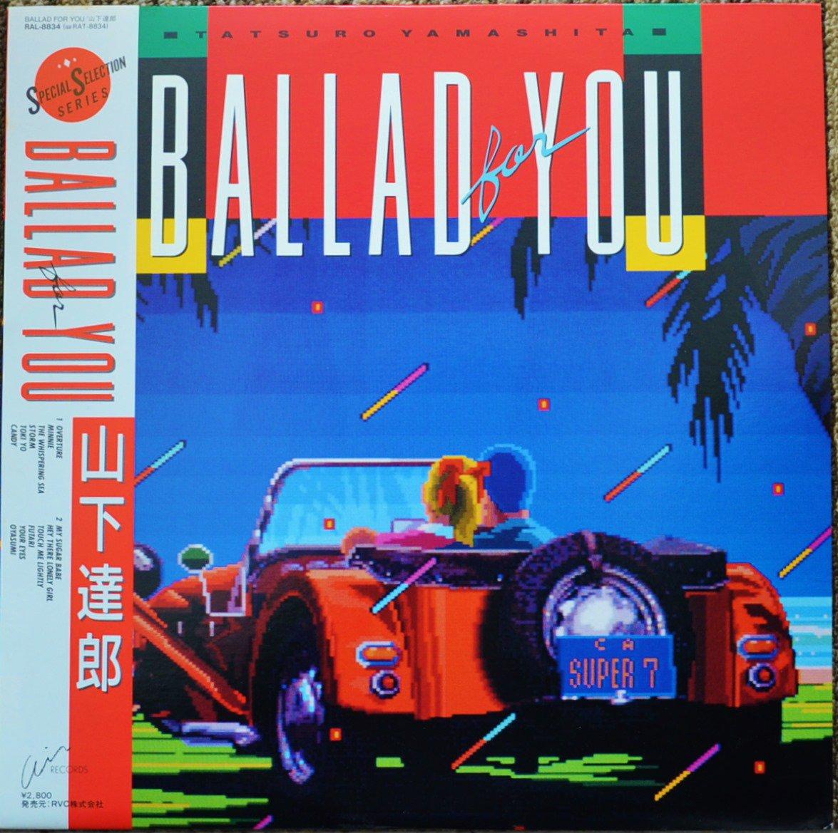山下達郎 TATSURO YAMASHITA / BALLAD FOR YOU (LP)
