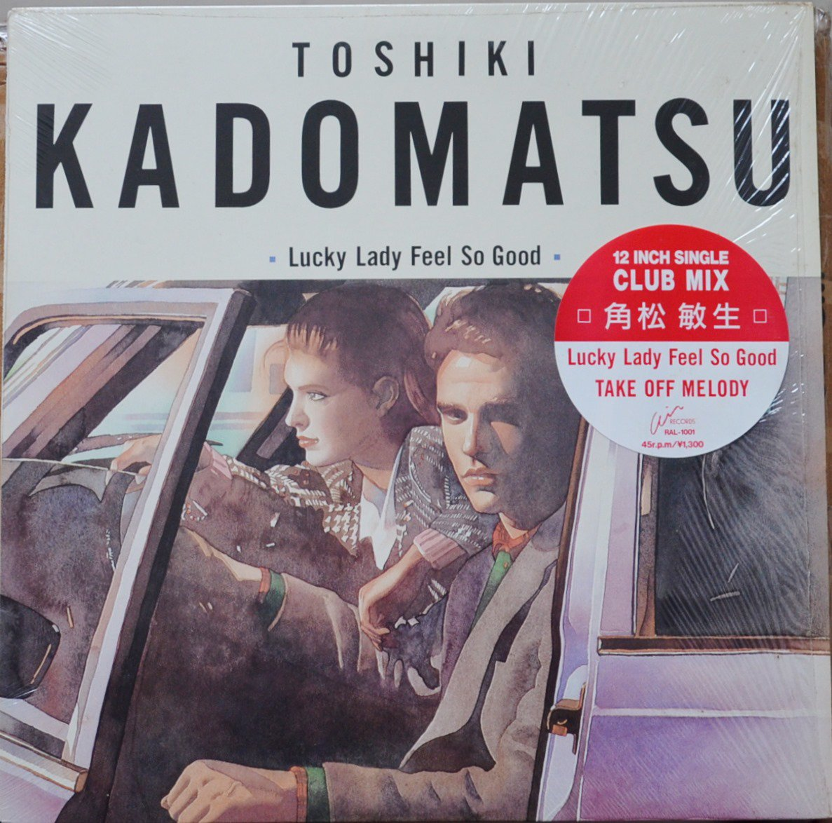 角松敏生 TOSHIKI KADOMATSU / LUCKY LADY FEEL SO GOOD (12