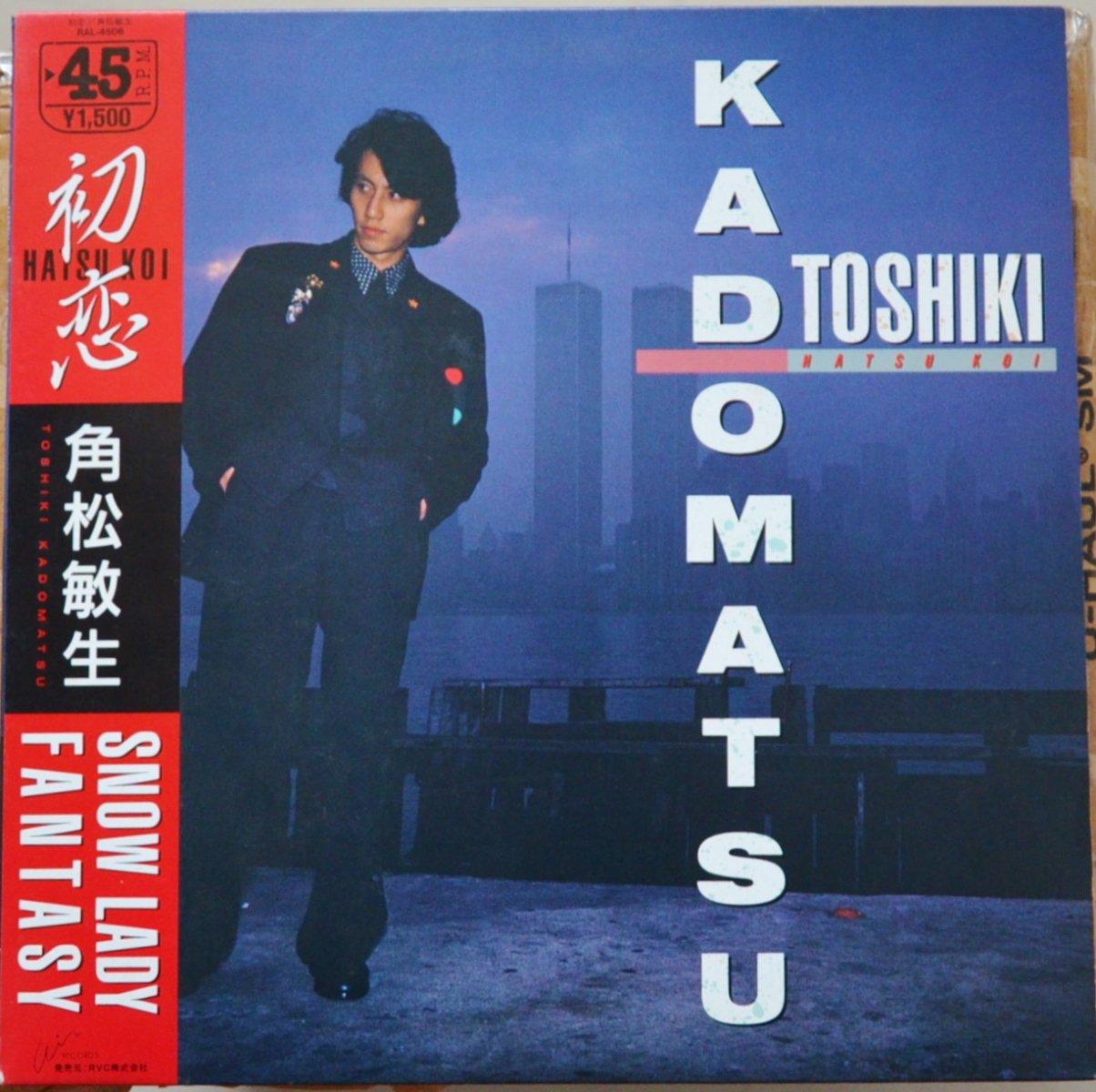 角松敏生 TOSHIKI KADOMATSU / 初恋 / SNOW LADY FANTASY (12