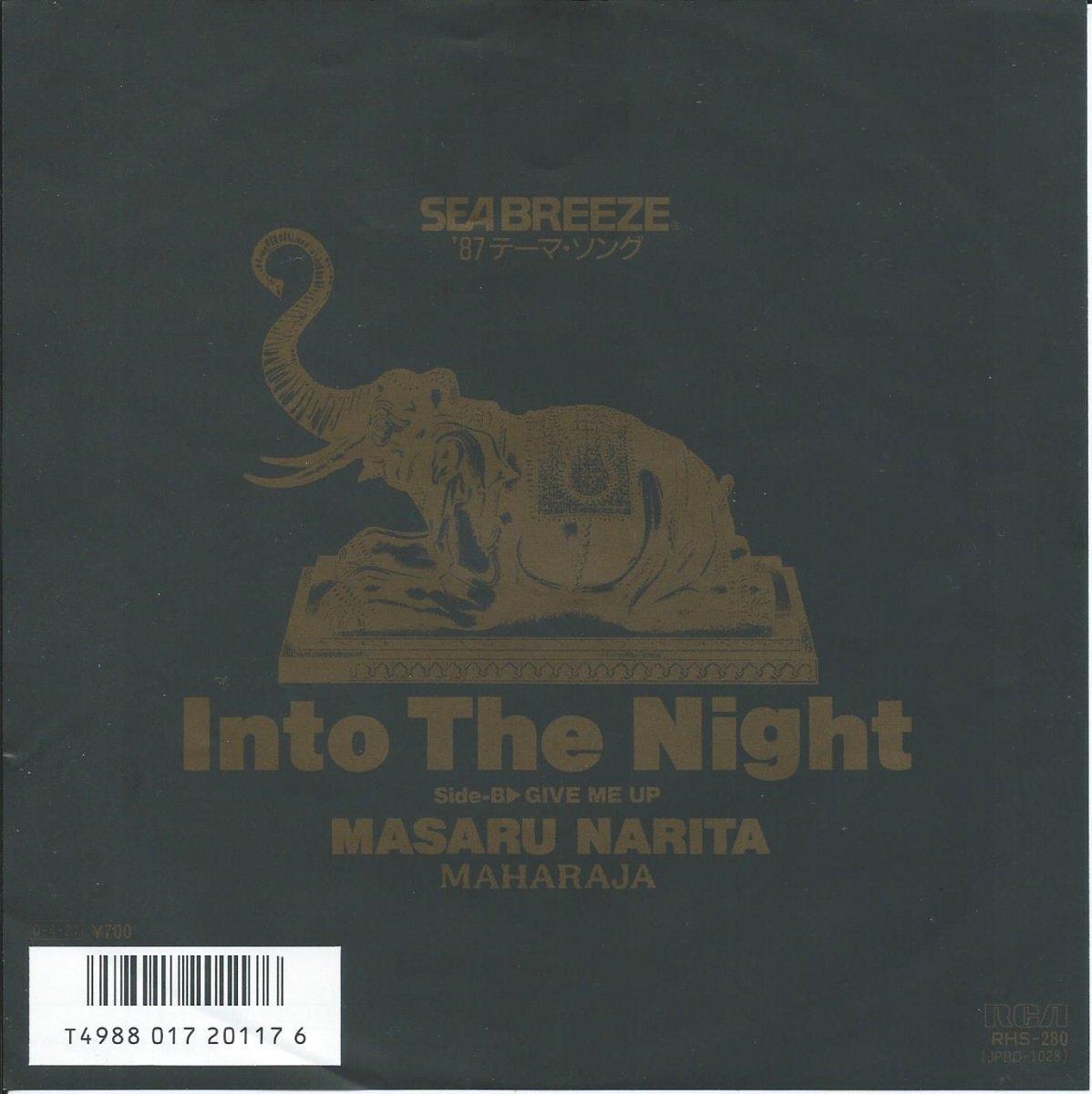 成田勝 MASARU NARITA / INTO THE NIGHT / GIVE ME UP (7