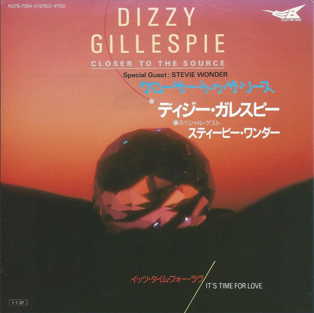 ディジー・ガレスピー DIZZY GILLESPIE / クローサー・トゥ・ザ・ソース CLOSER TO THE SOURCE (7