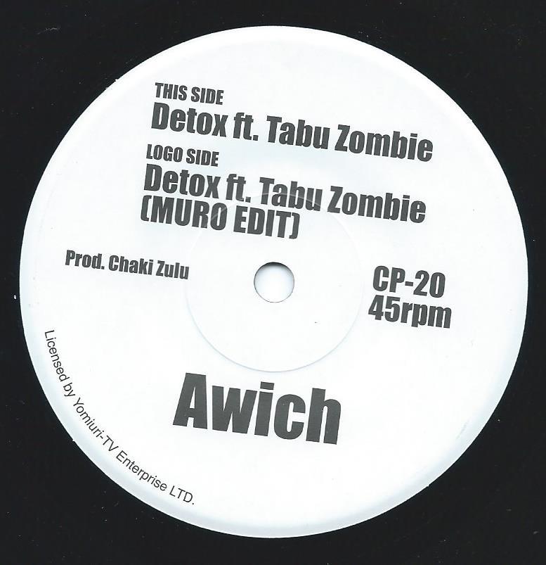 AWICH / DETOX FT.TABU ZOMBIE / DETOX (MURO EDIT) (7
