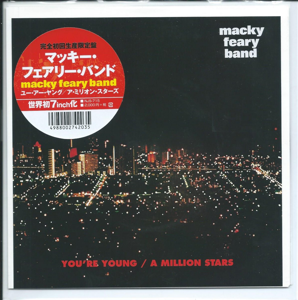 MACKY FEARY BAND ‎/ YOU'RE YOUNG / A MILLION STARS (7