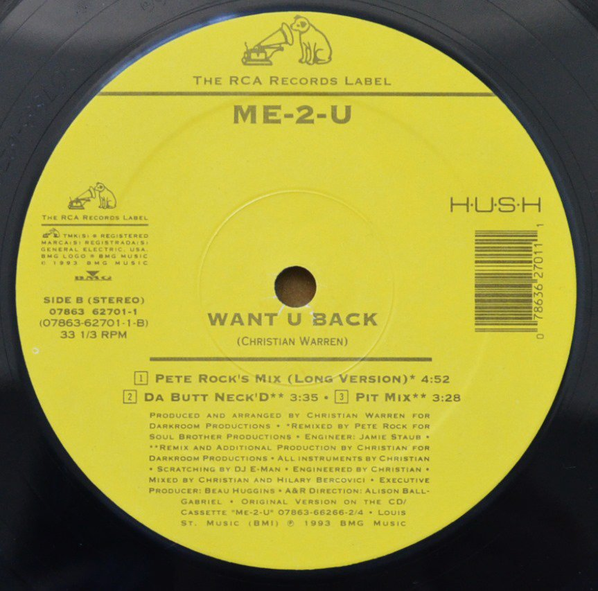 ME-2-U ‎/ ALL NIGHT / WANT U BACK - PETE ROCK REMIX (12