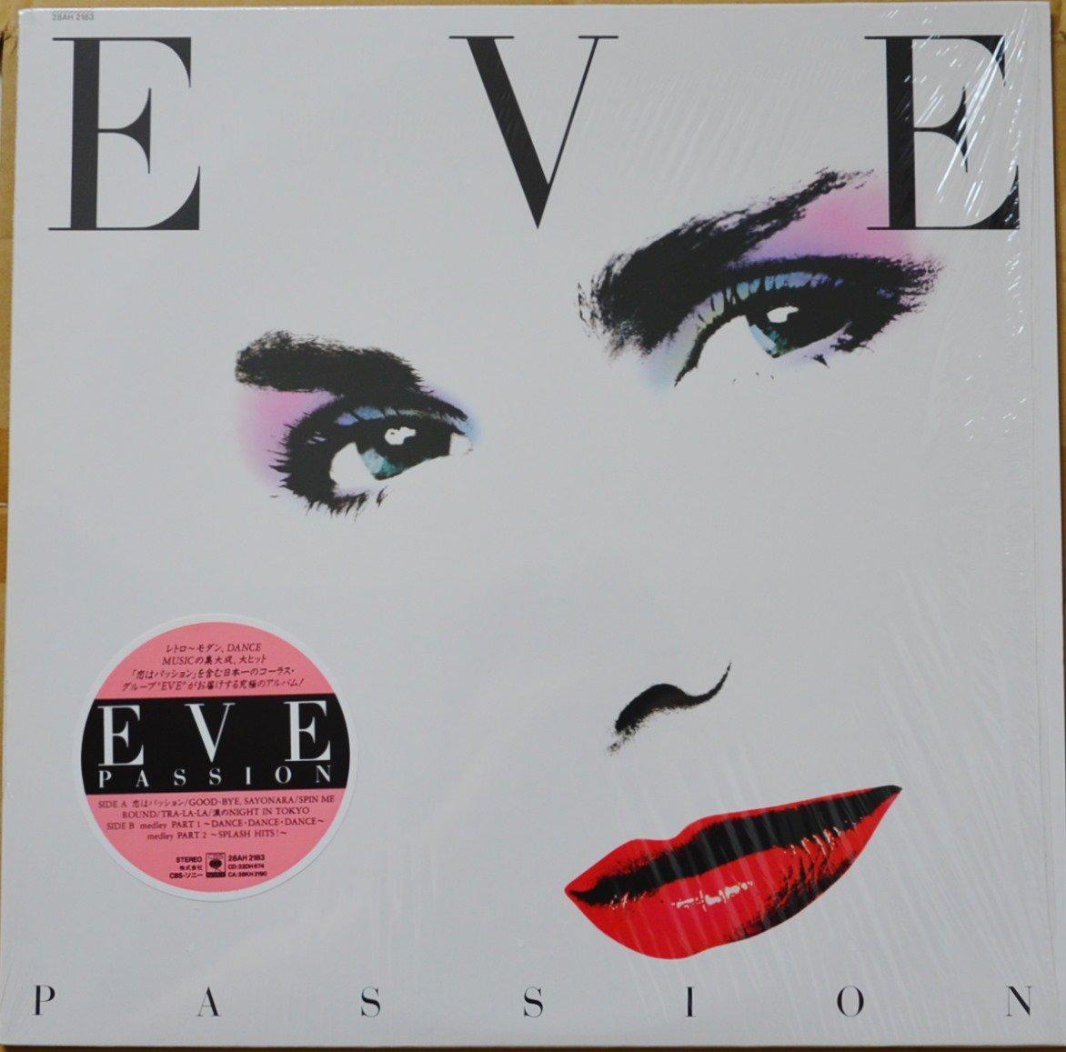 イヴ EVE / パッション PASSION (LP)